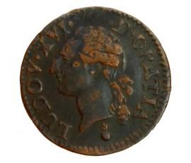 Monnaie, France , Liard à l'écu, Louis XVI, Cuivre, 1786, Metz (AA), P11301