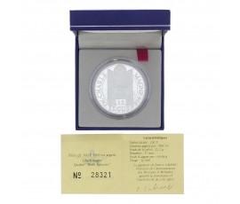 Monnaie, France , 15 écus / 100 francs BE Charlemagne, Monnaie de Paris, Argent, 1990, Pessac, P11424