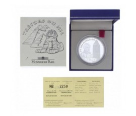 Monnaie, France , 10 francs BE Champollion, Monnaie de Paris, Argent, 1998,, P11893