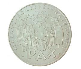 Monnaie, France , 100 francs 8 mai 1945, Vème République, Argent, 1995, Paris (A), P10579