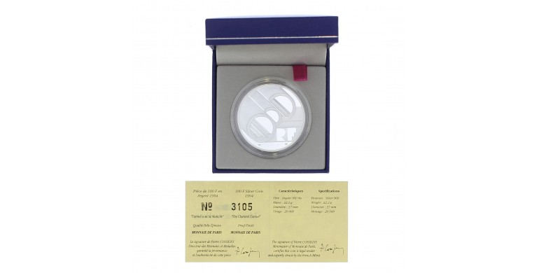 Monnaie, France , 15 écus / 100 francs BE tunnel sous la Manche, Monnaie de Paris, Argent, 1994, Pessac, P12300