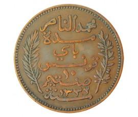 Monnaie, Colonies, 10 centimes protectorat, Mohamed en Naceur, Bronze, 1914, Paris (A), P10753