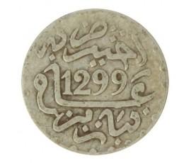 Monnaie, Maroc, 1/2 dirham, Hassan I, Argent, 1299, Paris, P10756