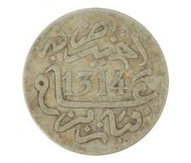 Monnaie, Maroc, 1/2 dirham, Abdul Aziz I, Argent, 1314, Paris, P10759