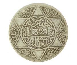 Monnaie, Maroc, 2 1/2 dirhams, Abdul Aziz I, Argent, 1321, Londres, P10766