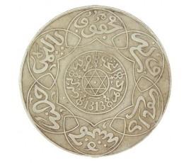 Monnaie, Maroc, 5 dirahms, Abdul Aziz I, Argent, 1313, Berlin, P10770
