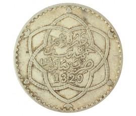 Monnaie, Maroc, 5 dirahms, Moulay Hafid I, Argent, 1329, Paris, P10771