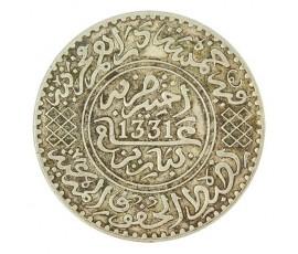 Monnaie, Maroc, 5 dirahms, Moulay Yussef I, Argent, 1331, Paris, P10776