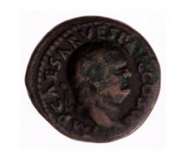 Monnaie, Empire Romain, As, Vespasien, Cuivre, 76, Rome, P12918