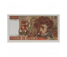 Billet, France , 10 Francs Berlioz, 01/07/1976, B10176
