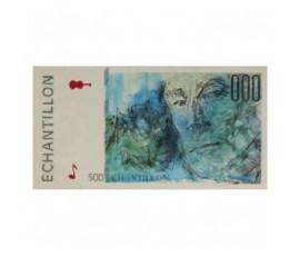 Billet, France , 500 Francs Curie, 1990, B10192
