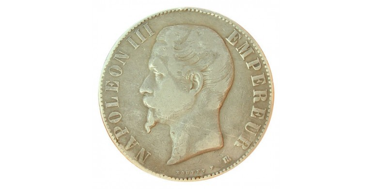 Monnaie, France , 5 francs, Napoléon III, Argent, 1855, Strasbourg (BB), P10823