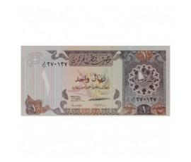 Billet, Qatar, 1 Riyal Qatar, 1996, B10260