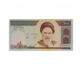 Billet, Iran, 1000 Rials République Islamique D'Iran, 1992, B10264
