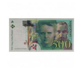 Billet, France , 500 Francs Pierre Et Marie Curie, 1994, B10343