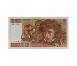 Billet, France , 10 Francs Berlioz, 02/06/1977, B10583