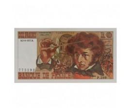 Billet, France , 10 Francs Berlioz, 02/06/1977, B10584