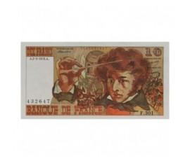 Billet, France , 10 Francs Berlioz, 02/03/1978, B10586