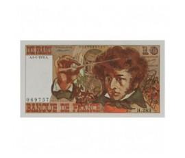 Billet, France , 10 Francs Berlioz, 05/01/1976, B10590