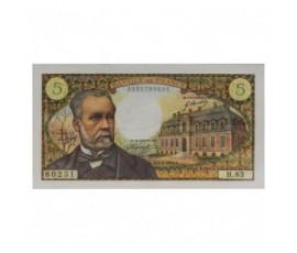 Billet, France , 5 Francs Pasteur, 01/08/1968, B10600
