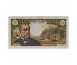 Billet, France , 5 Francs Pasteur, 01/08/1968, B10603