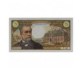 Billet, France , 5 Francs Pasteur, 06/02/1969, B10605