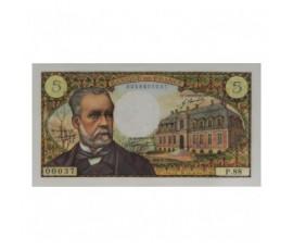 Billet, France , 5 Francs Pasteur, 06/02/1969, B10606