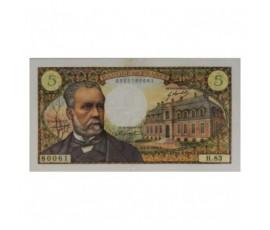 Billet, France , 5 Francs Pasteur, 01/08/1968, B10608