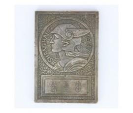 Médaille uniface du Conflit Sino-Japonais, Bataille de Shangaï,1937,Bronze argenté, M10001