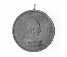 Médaille de la paix entre l'empire Russe et les Turcs Ottomans,1791,Argent, M10011