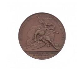 Médaille fédérale suisse de tir libre de Bâle,1844,Bronze, M10050