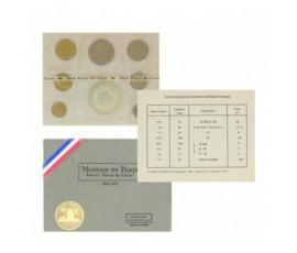 France, Boîte FDC 1973, 8 pièces, C10044