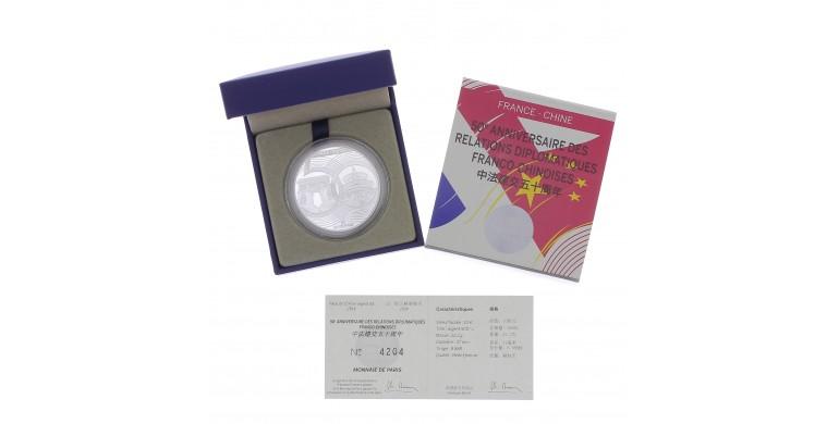Monnaie, France, 10 Euros BE 50 ans de relations diplomatiques entre la France et la Chine, Argent, 2014, Pessac, P13121