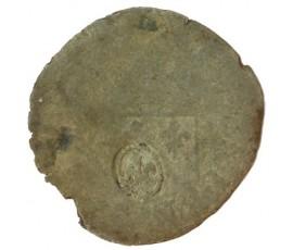 Monnaie, France , Quinzain aux 8 L, Louis XIV, Billon, 1692/1697,, P11110
